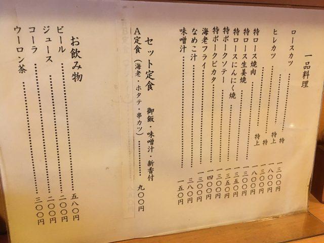 miyakoya-160811-05