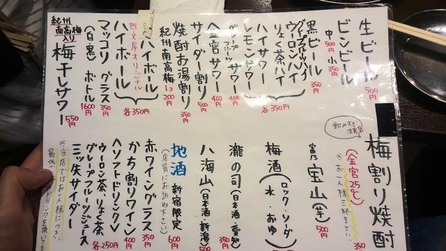 shimonya-160806-09