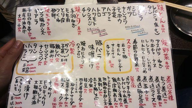 shimonya-160806-10