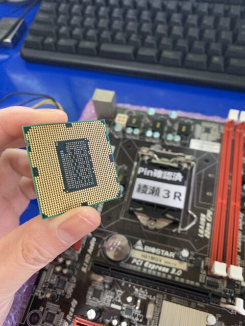 10年前に購入したCPU『Core i7 2600K』を復活させてみた